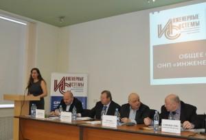 Выступление юриста Натальи Авериной